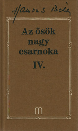 Az ősök nagy csarnoka IV. - Hamvas Béla művei 22 - Hamvas Béla