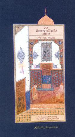 Az Ezeregyéjszaka meséi VI. - 779-946. éjszaka - Atlantisz Könyvkiadó; Prileszky Csilla (ford.)