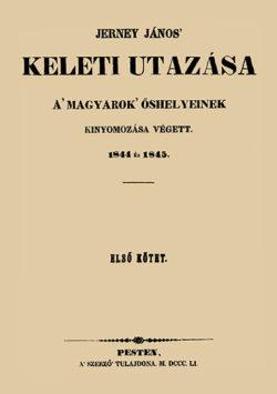 Jerney János keleti utazása a magyarok őshelyeinek kinyomozása végett 1844 és 1845 I-II. kötet - Jerney János