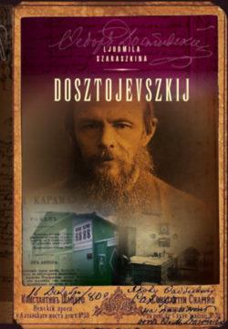 Dosztojevszkij - Ludmila Szaraszkina