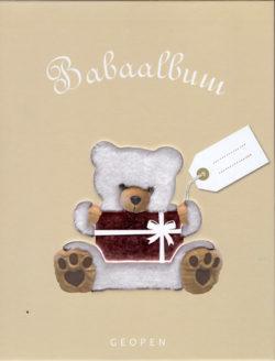 Babaalbum - Larousse -
