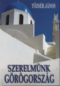 Szerelmünk Görögország - Képek